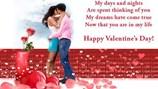 Những bản nhạc lãng mạn nhất mọi thời đại cho Ngày Valentine