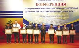 Vietsovpetro hoàn thành kế hoạch năm 2016
