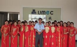 Công ty TNHH Umec Việt Nam (có 100% vốn Taiwan) tuyển Nhân viên kế toán