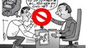 Cấm quà Tết lãnh đạo: Trên đã quyết, dưới có làm được không?