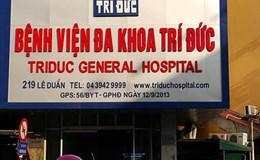 Vụ 2 người tử vong sau gây mê: 2 nhân viên kíp mổ không có tên trong danh sách của bệnh viện