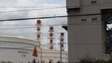 Bắt 2 xe chở hàng nghìn lít chất thải nguy hại từ Formosa Đồng Nai