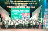 Tuyên dương 70 đoàn viên CĐ Công an Nhân dân, Quân đội  Nhân dân tiêu biểu