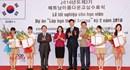 Hỗ trợ phụ nữ tỉnh Hải Dương tìm kiếm việc làm