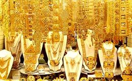 Giá vàng ngày 19.1: Vàng giảm nhanh trong những ngày gần Tết