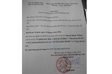 Vụ thẩm mỹ viện Cát Tường: Gia đình nạn nhân không đồng ý với giấy báo của Tòa án