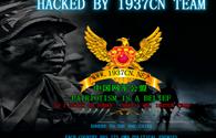 Hacker tấn công trang mạng Vietnamairlines được cho là nhóm 1937cn