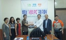 Quỹ XHTT Tấm Lòng Vàng làm việc với Quỹ Phúc lợi Lao động Hàn Quốc