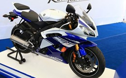 Yamaha chuẩn bị tung xe gì ra thị trường Việt?