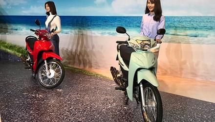 Chốt giá rẻ, Honda Wave mới có tạo sóng thị trường cuối năm?