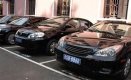 Bộ Tài chính giải thích vụ xe công thanh lý như giá sắt vụn