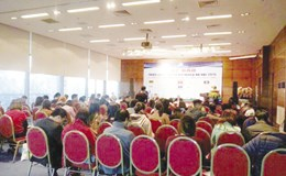 Hơn 420 doanh nghiệp tham gia Triển lãm Quốc tế Vietbuild Hà Nội 2016