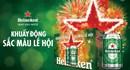 """Heineken Green Room cùng fan hâm mộ khám phá trải nghiệm đỉnh cao """"Chạm vào âm nhạc"""""""