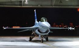 Lockheed Martin đề nghị chuyển dây chuyền sản xuất F-16 sang Ấn Độ