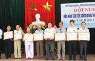 CĐ ngành công thưởng tỉnh Quảng Nam: 19 tập thể và 5 cá nhân được tuyên dương khen thưởng