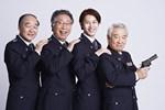 """Kim Hee Chul """"đọ dáng"""" cùng """"bộ ba quý ông hài hước"""" Hàn Quốc"""