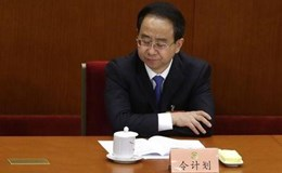 """Trung Quốc """"xử"""" nguyên trợ lý Chủ tịch Hồ Cẩm Đào"""