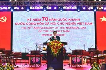 Lãnh đạo Đảng, Nhà nước chiêu đãi trọng thể nhân dịp kỷ niệm 70 năm Quốc khánh