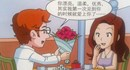 Trung Quốc yêu cầu phụ nữ tránh xa trai Tây đẹp