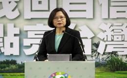 Trung Quốc muốn Mỹ không cho Đài Loan dự lễ nhậm chức của ông Trump