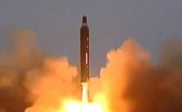 Ông Trump muốn đảm bảo sức mạnh hạt nhân vô song của Mỹ