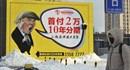 Trung Quốc phê duyệt hàng chục đăng ký thương hiệu Trump