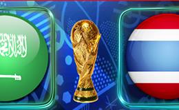 Lịch thi đấu và phát trực tiếp bóng đá hôm nay 23.3