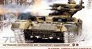 Khám phá tháp pháo BMPT tiêu diệt mọi loại xe tăng