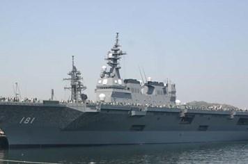 Nhận diện tàu đổ bộ tấn công mạnh nhất của Nhật Bản