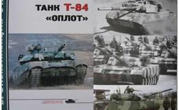 """Khiếp sợ xe tăng chủ lực """"khủng"""" được trang bị hệ thống phòng vệ đa lớp"""