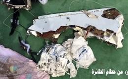 Phát hiện dấu vết thuốc nổ trên thi thể nạn nhân vụ rơi máy bay Ai Cập