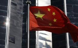 """Trung Quốc """"nắn gân"""" âm mưu gian lận bầu cử tại Đại hội Đảng sắp tới"""