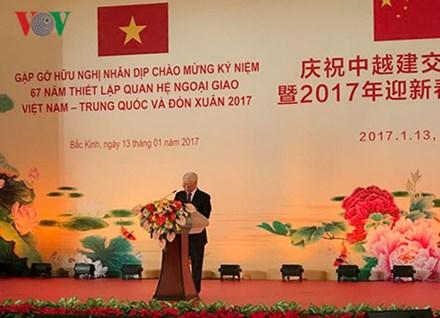 Tổng Bí thư mong tình cảm giữa hai dân tộc Việt-Trung ngày càng gắn bó - ảnh 1