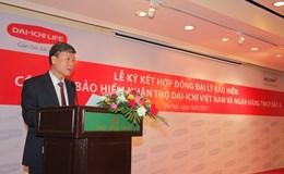 Dai-ichi Life Việt Nam và Ngân hàng TMCP Bắc Á ký kết  hợp đồng Đại lý bảo hiểm nhân thọ  