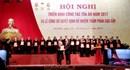 Chủ tịch nước Trần Đại Quang trao quyết định bổ nhiệm cho 80 Thẩm phán cao cấp