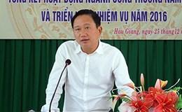 """Trịnh Xuân Thanh bị khởi tố về tội """"tham ô tài sản"""" ngay tại tòa"""