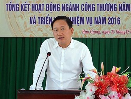 """Trịnh Xuân Thanh bị khởi tố về tội """"tham ô tài sản"""" ngay tại tòa - ảnh 1"""