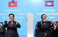 Phủ nhận phát biểu của bộ trưởng Campuchia về biên giới với Việt Nam