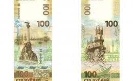 Nga phát hành tờ tiền mới kỷ niệm bán đảo Crưm