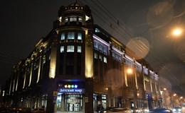 Tỷ phú Trung Quốc mua nhà sát điện Kremlin
