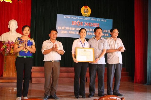 LĐLĐ tỉnh Hà Tĩnh: Sơ kết Công đoàn với liên kết công - nông trong xây dựng nông thôn mới
