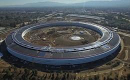 Ngó qua cơ ngơi 5 tỷ USD xây mãi chưa xong của Apple