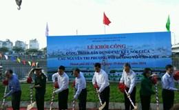 Làm cầu kết nối cầu Nguyễn Tri Phương và đường Võ Văn Kiệt để giải quyết kẹt xe