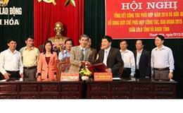 BHXH tỉnh Thanh Hóa: Ngăn chặn việc lợi dụng Quỹ Bảo hiểm y tế