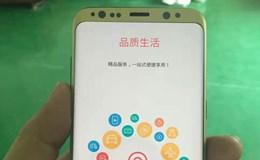 Lộ ảnh trên tay Galaxy S8 phiên bản tiếng Trung