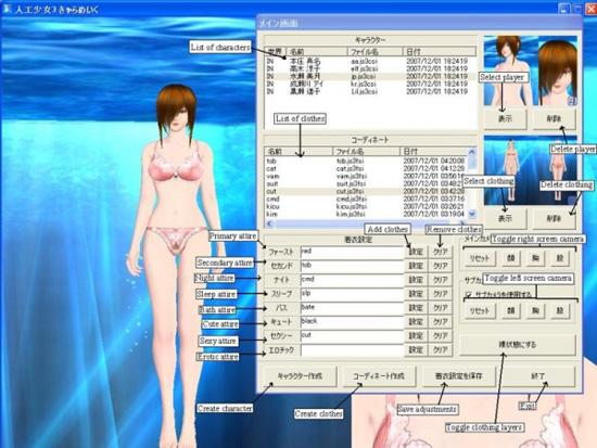 game sex 3d cho may tinh