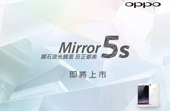 """""""Viên kim cương"""" Oppo Mirro 5s hứa hẹn khuynh đảo thị trường"""