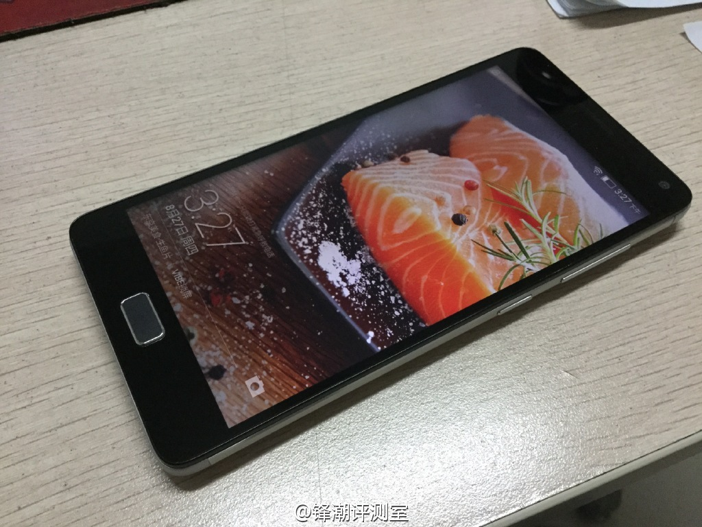 Smartphone Lenovo Vibe P1 lộ cấu hình khủng, pin trâu ra mắt tuần tới