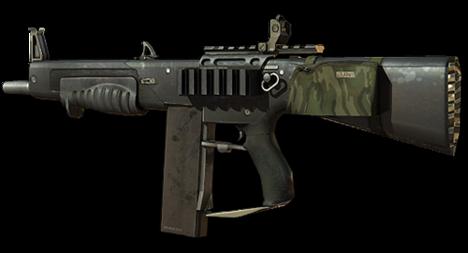 Năm 1972, Maxwell Atchisson bắt đầu thiết kế loại súng này. Mẫu nguyên bản  đầu tiên rất đơn giản và không giống với bất kỳ mẫu shotgun nào được phát  triển ...