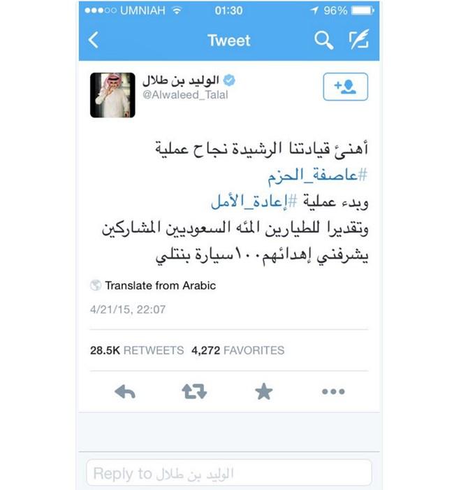 Hoàng tử Saudi hứa tặng siêu xe Bentleys cho  phi công ném bom Yemen rồi xóa tin nhắn